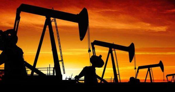 reserves crude oil